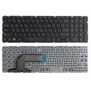 Клавиатура для ноутбука HP 250 G2, 250 G3, 255 G2, 255 G3, Pavilion 15-d, 15-e, 15-g, 15-n, 15-r, 15-s, 15t-e, 15t-n, 15z-e, 15z-n Чёрная, без рамки